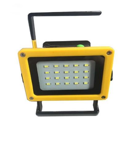 Proiector Led Shadowlight Smi18 Cu Acumulatori Inclusi 30w 5000 Lumeni